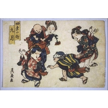 渓斉英泉: Amusements in the Four Seasons: Ninth Month - 江戸東京博物館
