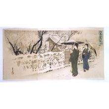 Ogata Gekko: Famous Views of Flowers and Beautiful Women: The Plum Blossoms of Kameido - Edo Tokyo Museum