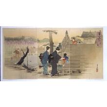 Ogata Gekko: Famous Views and Beautiful Women: The Wisteria in Kameido - Edo Tokyo Museum