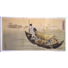 Ogata Gekko: Famous Views and Beautiful Women: Carp in the Tone River - Edo Tokyo Museum