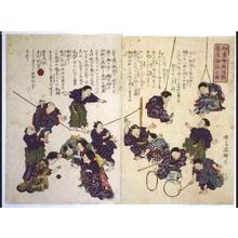 Utagawa Kuniteru: Children Exercising to Become Healthier - Edo Tokyo Museum