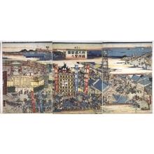 UTAGAWA Kunisato: Sumo at Ryogoku - Edo Tokyo Museum