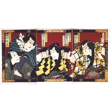 Morikawa Chikashige: Splendid Actors: Treasures of the Kanto Stage - Edo Tokyo Museum