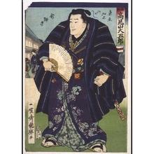 Utagawa Kuniteru: Standing Portrait of the Sumo Wrestler Takamiyama Daigoro - Edo Tokyo Museum