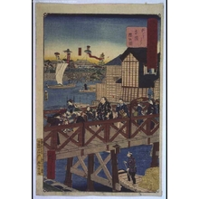 Utagawa Hiroshige III: Famous Views of Modern Tokyo: Ryogoku Bridge Seen from Yanagi Bridge - Edo Tokyo Museum