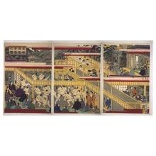 Suzuki Harunobu: Joint Sumo Practice - Edo Tokyo Museum