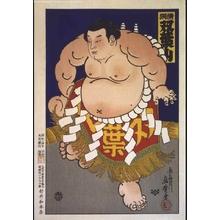 HASEGAWA Nobuhiro: The Yokozuna Futabayama - Edo Tokyo Museum
