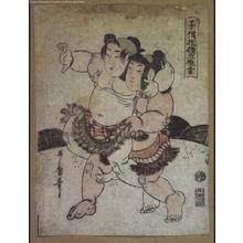 Kitagawa Utamaro: Children�fs Sumo: The Five Karigane - Edo Tokyo Museum