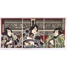 豊原国周: Parody of the Romance of the Three Kingdoms: The Hero Ryuko�fs Matches - 江戸東京博物館