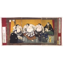 Utagawa Kuniteru: Sumo at the Kinryuzan Sensoji Temple - Edo Tokyo Museum