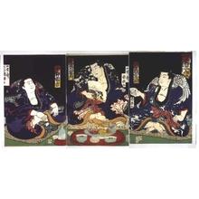 Utagawa Kuniteru: Parody of the Three Famous Courtesans - Edo Tokyo Museum
