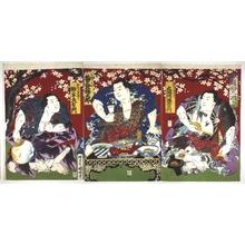 歌川国明: Parody of the Romance of the Three Kingdoms - 江戸東京博物館