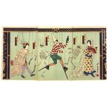 Utagawa Kunisada III: Ichimuraza�fs Comic Puppet Theater - Edo Tokyo Museum