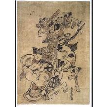 鳥居清信: Ichikawa Danjuro II as Soga Goro and Otani Hiroji as Asahina - 江戸東京博物館