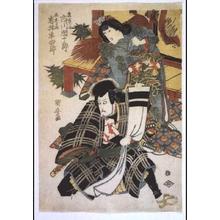 Utagawa Kuniyasu: Ichikawa Danjuro as Kidomaru and Iwai Hanshiro as Hiroyo no Hime - Edo Tokyo Museum