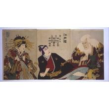 Toyohara Kunichika: Sukeroku of the Cherry Blossoms of Edo - Edo Tokyo Museum