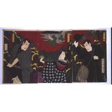 豊原周延: The Play Shima Chidori Tsuki no Shiranami - 江戸東京博物館