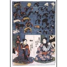 歌川芳員: The Kabuki Play Katsura Awase - 江戸東京博物館