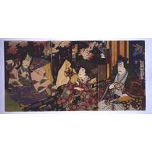 Utagawa Kunimasa: The Kabuki Play Yoshitsune Senbon-zakura - Edo Tokyo Museum