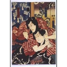 Utagawa Kunisada: Kabuki Characters: Hanaregoma Chokichi and Nuregami Chogoro - Edo Tokyo Museum