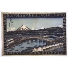 Keisai Eisen: Mt. Fuji from Nihonbashi, Edo - Edo Tokyo Museum