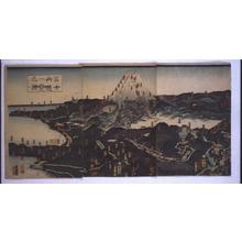 Utagawa Sadahide: Panorama of Two Routes up Mt. Fuji - Edo Tokyo Museum