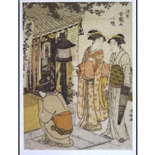 Torii Kiyonaga: Eight Views of the Kinryuzan Temple in Asakusa: The Life-prolonging Jizo - Edo Tokyo Museum