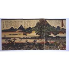 UTAGAWA Yoshihuji: On Pilgrimage to Mt. Fuji in the Year of the Monkey - Edo Tokyo Museum
