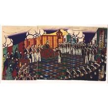 Utagawa Kunitoshi: Promulgation of the Constitution - Edo Tokyo Museum