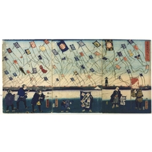 Utagawa Yoshitora: Children�fs Games: Kite Flying - Edo Tokyo Museum
