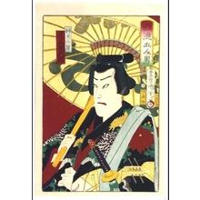豊原国周: Five Thieves: Benten Kozo, Played by Onoe Kikugoro - 江戸東京博物館