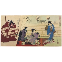 BAIDOU Kokunimasa: Court Servants at the Theater - 江戸東京博物館