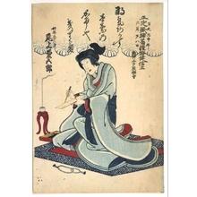 Unknown: Memorial Portrait of Onoe Kikugoro IV - Edo Tokyo Museum