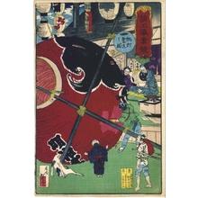 SEISAI Toshikazu: A Comparison of Craftsmanship: Lantern Makers - 江戸東京博物館