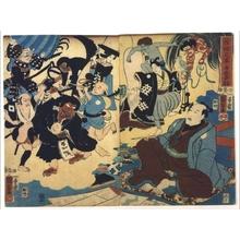 歌川国芳: Ukiyo Matahei Beset by His Own Creations - 江戸東京博物館