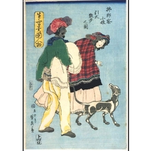 歌川貞秀: Foreigners Drawn from Life: A Frenchwoman Walking Her Dog - 江戸東京博物館