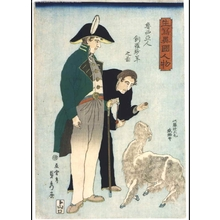 Utagawa Sadahide: Foreigners Drawn from Life: Russians and a White Goat - Edo Tokyo Museum