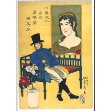 Utagawa Sadahide: A Dutch Merchant and a Peony: The Very Picture of Beauty - Edo Tokyo Museum