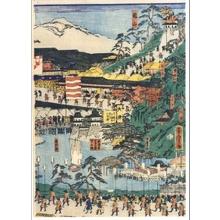 Utagawa Yoshitora: Famous Views of the Tokaido - Edo Tokyo Museum