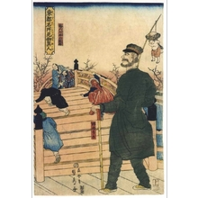 Utagawa Sadahide: Famous Sights and Strangers in the Eastern Capital: An American at the Kameido Tenjin Shrine Bridge - Edo Tokyo Museum