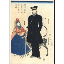 Utagawa Sadahide: American Merchant in Yokohama, Traveling - Edo Tokyo Museum
