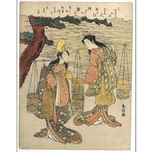 Suzuki Harunobu: The Sisters Matsukaze and Murasame - Edo Tokyo Museum