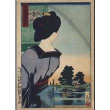 Kobayashi Kiyochika: A Hundred Views of Musashi: The Ferry Crossing at Hashiba, Tokyo - Edo Tokyo Museum