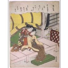 Suzuki Harunobu: To the Yamabuki Blossoms - Edo Tokyo Museum