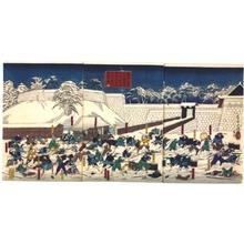 月岡芳年: The Attack on Great Elder Ii Naosuke Outside the Sakuradamon on Ansei 5:3:3 - 江戸東京博物館