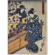 歌川国貞: Souvenirs of the Fair: Gracious Form - 江戸東京博物館