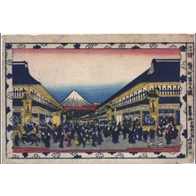 沢雪嶠: Perspective print: View of Mt. Fuji from Suruga-cho - 江戸東京博物館