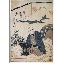 歌川豊国: Portrait of the Publisher Eijudo Hibino (Nishimuraya Yohachi) - 江戸東京博物館