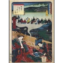 Ochiai Yoshiiku: Famous Views of the Tokaido: Kyoto Sights--Shimabara - Edo Tokyo Museum
