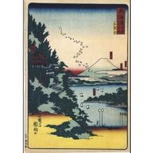 Utagawa Kunitsuna: Famous Views of the Tokaido: Kunozan - Edo Tokyo Museum
